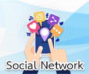 Social Network กรมการปกครอง