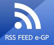 ประกาศจัดซื้อจัดจ้างผ่าน rss feed
